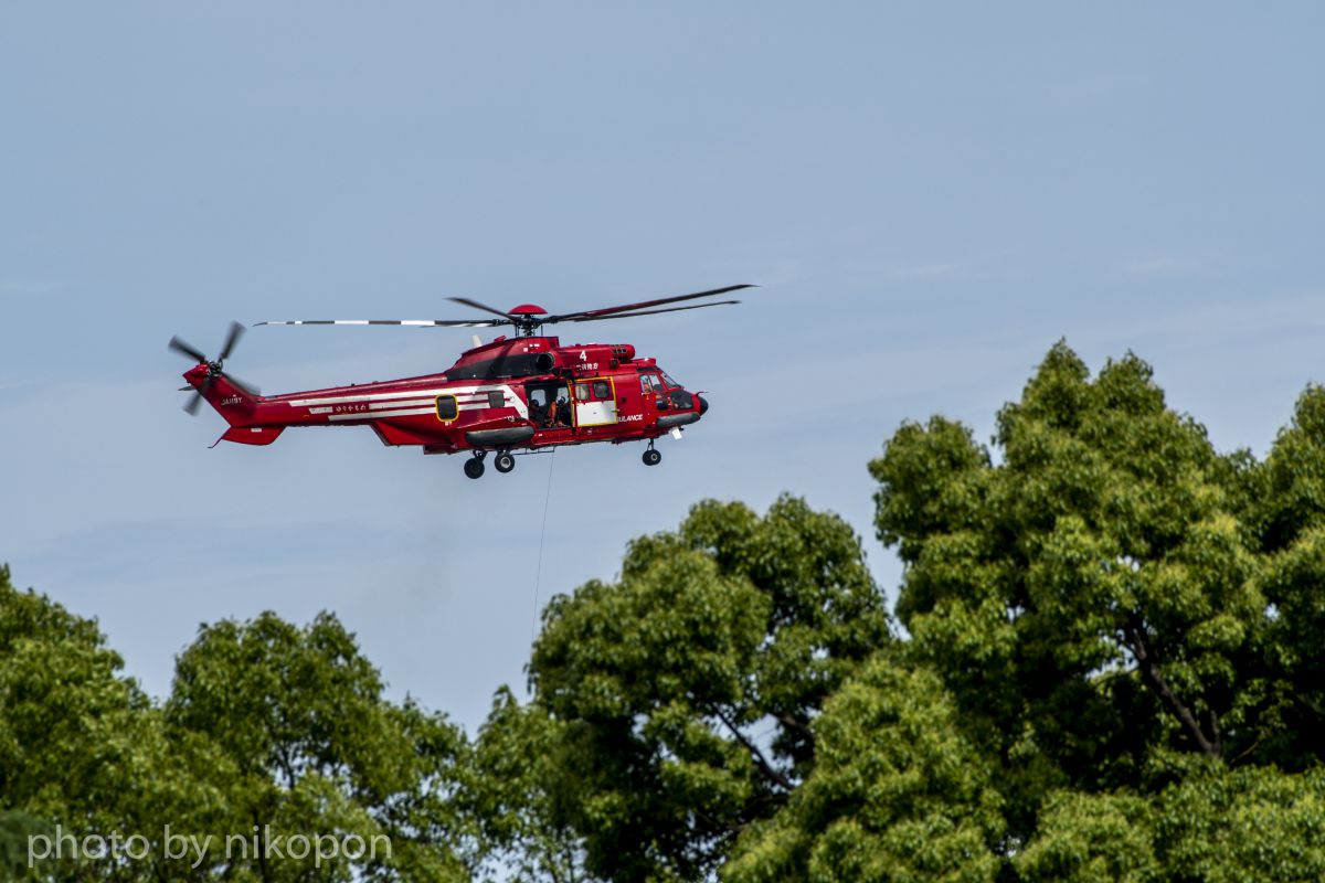 ヘリコプター 消防