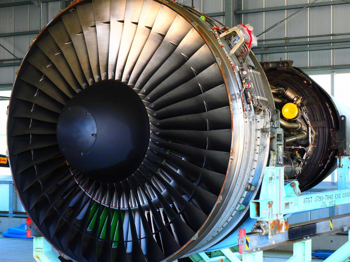 Pratt & Whitney JT9D-7R4型   GANREF